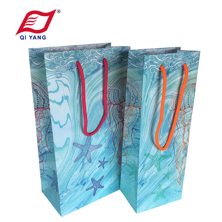 QY Wine Bag 001