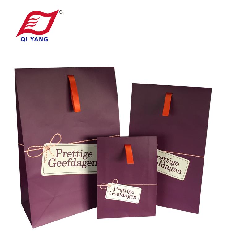 QY Gift Bag 001