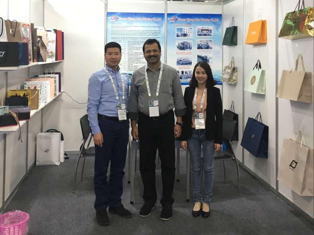 2017 Dubai Exhibition