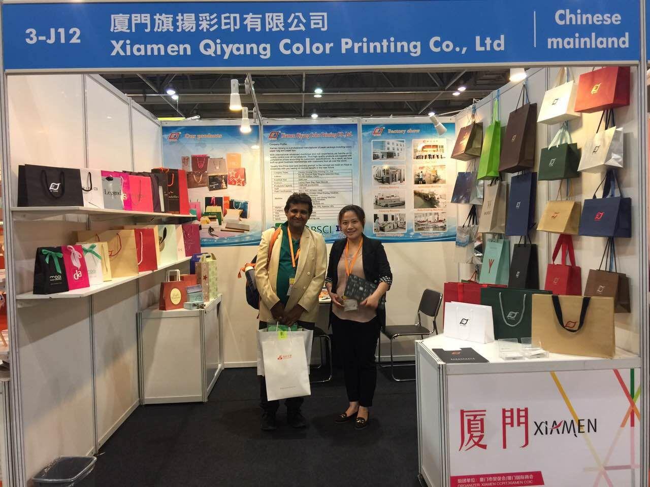 2017 HK Exhibition