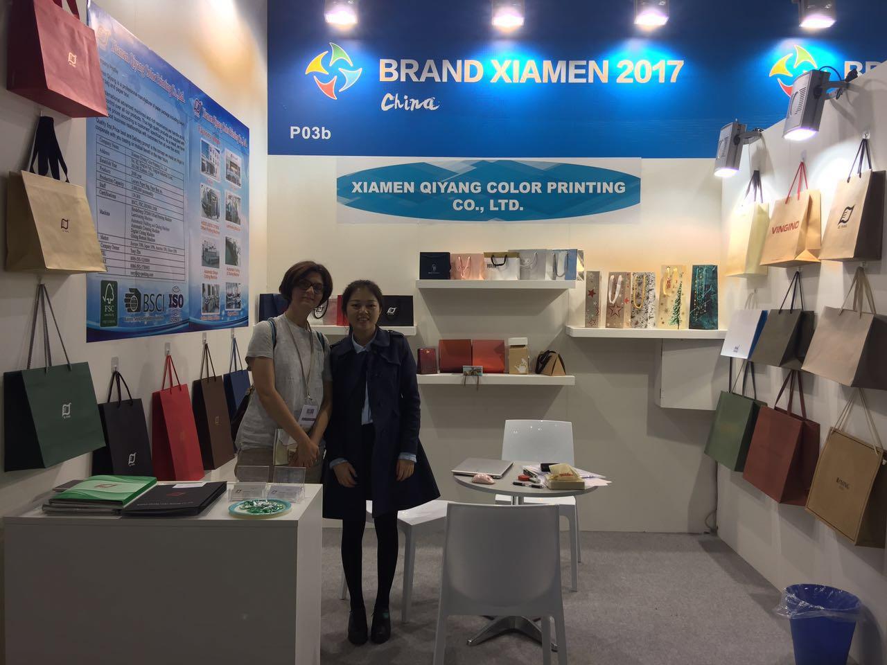 2017 Milan Exhibition