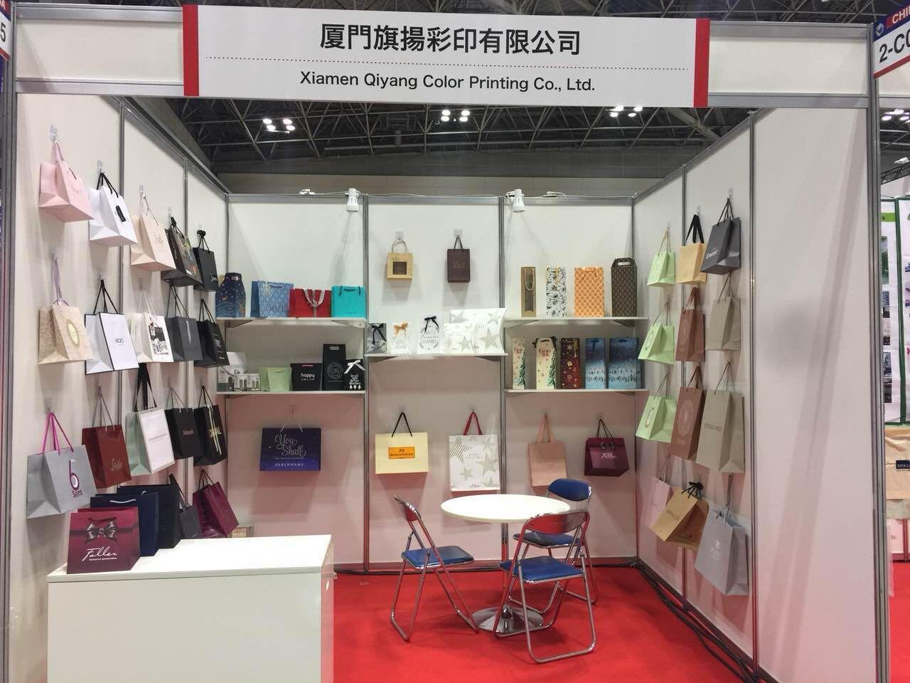 2018 Japan Exhibition