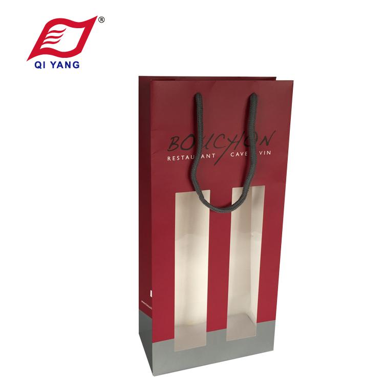 QY Wine Bag 002