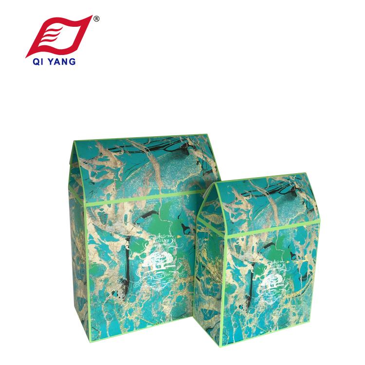 QY Gift Box 003