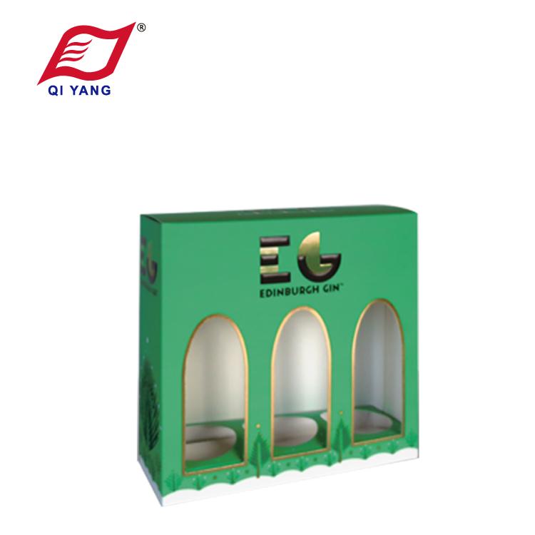 QY Gift Box 002