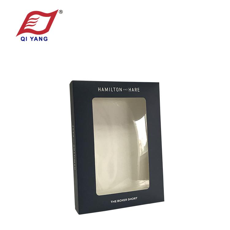 QY Gift Box 012